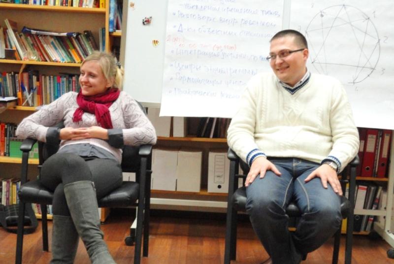 Тренеры Эннеаграммы Егор и Ирина Каропа